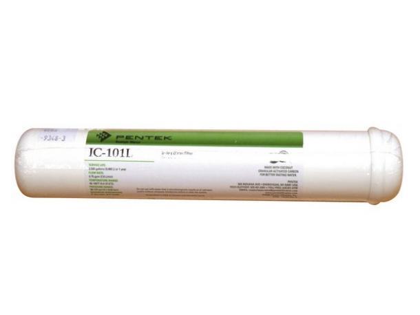 Filtre EDAPUREF Blue Filter IC 101 L